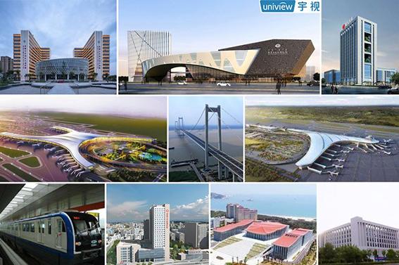 图 宇视助十大建设工程夺取中国建筑行业工程质量最高荣誉鲁班奖.jpg