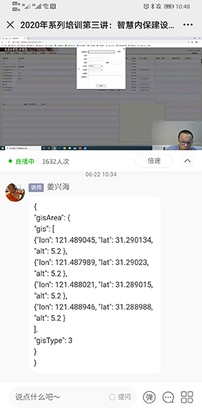 wx微信图片_202007271640394.jpg