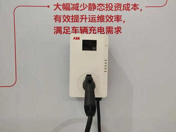 wx新一代7-22kW三相交流充电桩.jpg